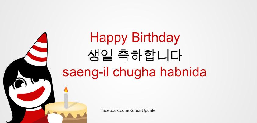 Let's Learn Korean – Happy Birthday
