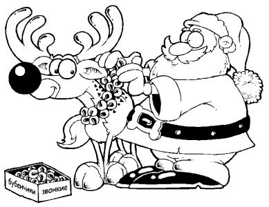 free coloring pages for boys and girls holidays christmas
