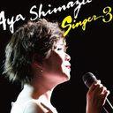 Singer / Aya Shimazu