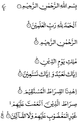 Arabic text of Surah Al Fatihah - First Chapter of the Holy Quran