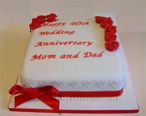 Latset Happy 40th Wedding Anniversary Party Invitations