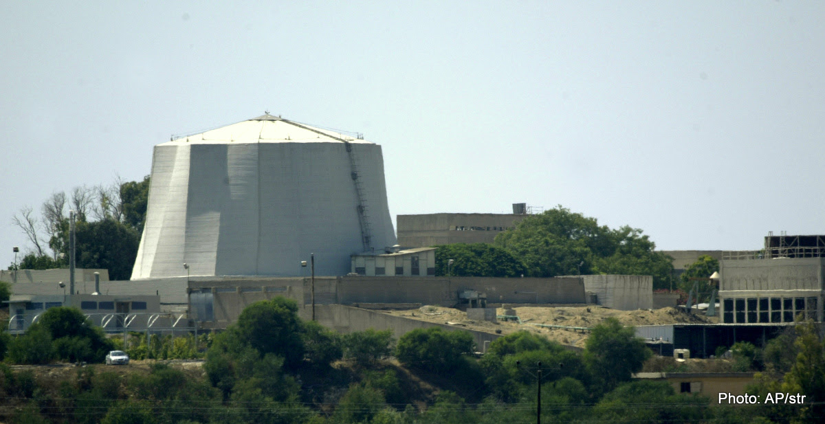 Israel's Sorek nuclear reactor center near the central Israeli town of Yavne.