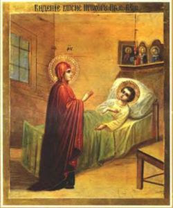 Virgin Mary appears in front of him, when he was a child