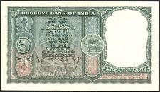 IndP.36a5RupeesND196267r.jpg