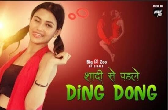 Shadi Se Pehle Ding Dong (2021) - BigMovieZoo WEB Series Season 1 Complete