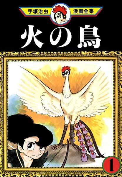 Tradutor de Astro Boy partilha Impacto do Japão na sua Vida