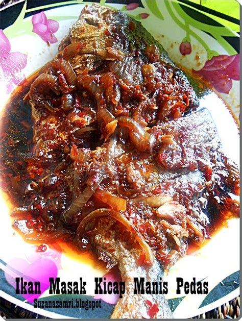 cooking  soul ikan masak kicap manis pedas
