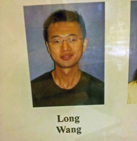 26 More Funny Names