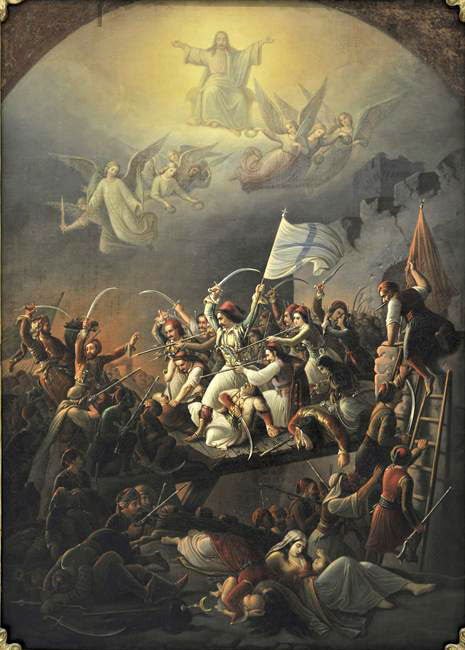 Αρχείο:The sortie of Messologhi by Theodore Vryzakis.jpg