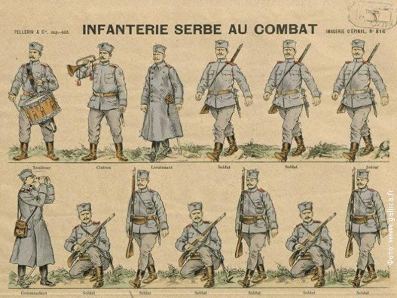 """""""Српска борбена пешадија"""", француски постер из Првог светског рата"""