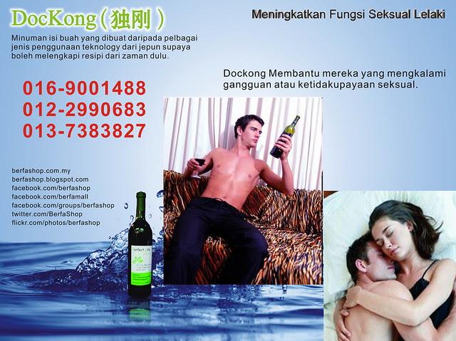 Dockong-Malaysia-Meningkatkan-Seksual-Lelaki_Berfa-Shop