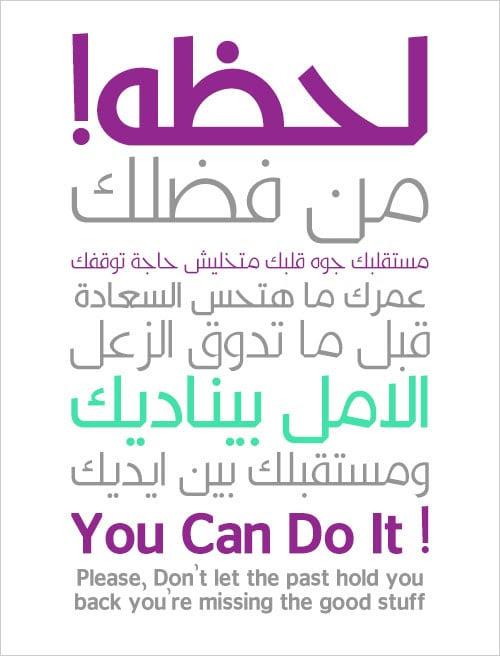 Kufyan Free Arabic typeface 50+ Beautiful Free Arabic Calligraphy Fonts 2014