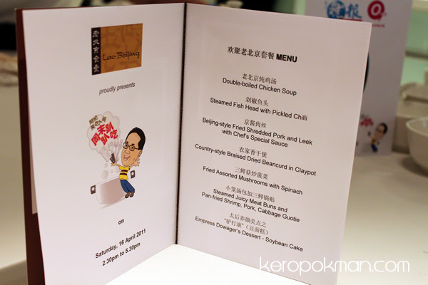 The menu at Lao Beijing. What a feast!