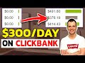 Win money online with clickbank for free in (2020)