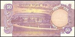IndP.83a50RupeesND1970r.jpg