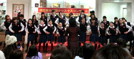 松菱2014 津児童合唱団,津児童合唱団 クリスマスコンサート,コンサート 津児童合唱団