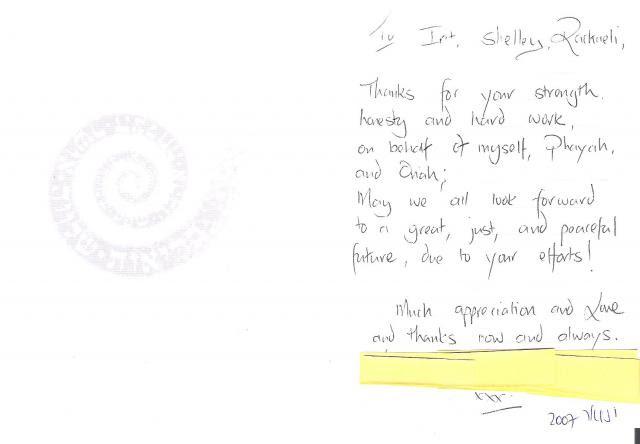מכתב תודה 6