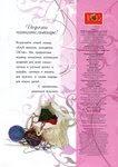 КлубОКей, 3-2014