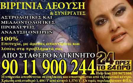 www.astroereyna.gr