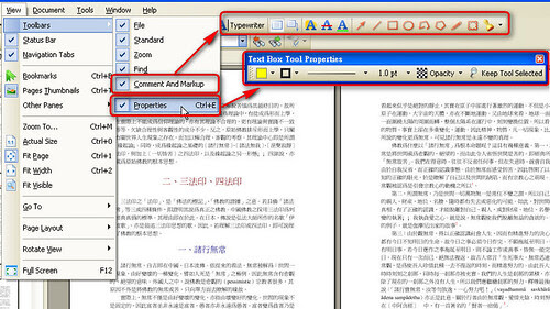 pdf Xchange03.png