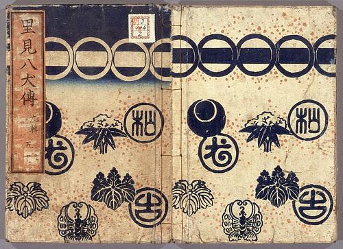 029-hyoshi-020l