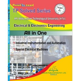 All in One Electrical and Electronics Engineering