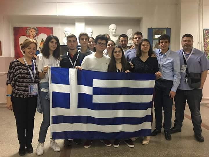 Αποτέλεσμα εικόνας για international Conference of young scientists
