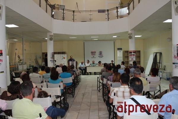 Επιβεβαίωση του ρεπορτάζ του atpreveza - Δήλωση παραίτησης 8 μελών των ΣΥΡΙΖΑ Ζηρού και Πρέβεζας – Έπεται συνέχεια...