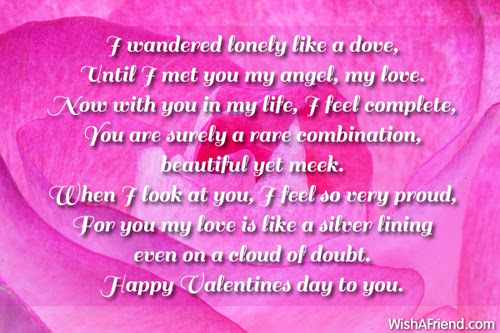 Im Proud Of You Valentines Day Poem