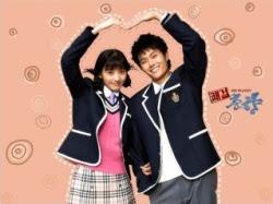 Poster of Delightful Girl Choon-Hyang.