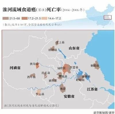 河南沈丘癌症村民自救每周用针头刺穿肚皮排水(组图)