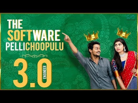 The Software Pellichoopulu 3 Telugu Short Film
