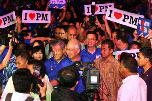Image result for zahid i love pm