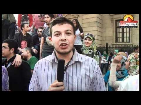 تفاصيل مؤتمر عبد المنعم ابو الفتوح ، في اسكندرية بساحة مسجد القائد إبراهيم
