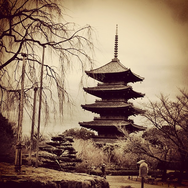 It was one of the tallest building in ancient Japan.