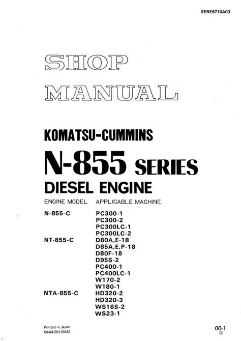 Komatsu-Cummins N-855 Series Diesel Engine Shop Manual PDF