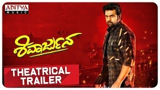Shivaarjun Kannada Movie (2020) | Cast | Theatrical Trailer