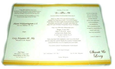 WEDDING QUOTES FOR INVITATION CARDS IN HINDI image quotes