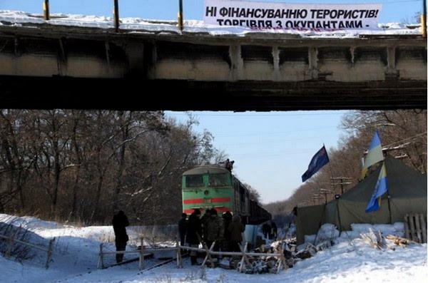 Картинки по запросу украина блокирование торговли с Донбассом