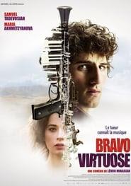 BRAVO TÉLÉCHARGER VIRTUOSE FILM