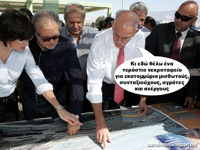 http://olympiada.files.wordpress.com/2011/05/gpap_asempigio100.jpg?w=400&h=300