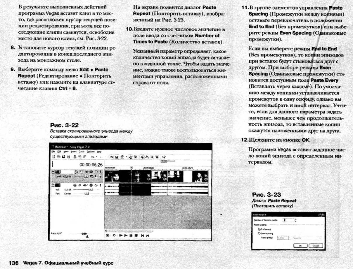 http://redaktori-uroki.3dn.ru/_ph/12/582986085.jpg