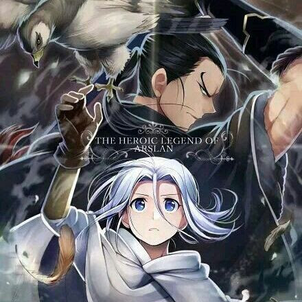 Dancing With The Prince An Arslan Senki Fanfic Arslansenki