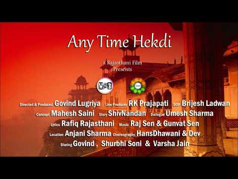 Any Time Hekdi Official Trailer