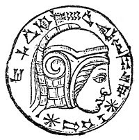 Nebukadnessar II.jpg
