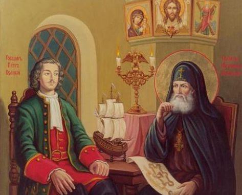 Αποτέλεσμα εικόνας για МИТРОФАН КИТАЙСКИЙ, ИЕРЕЙ, СЩМЧ.