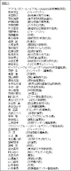 http://web.archive.org/web/20000605001307/http://www2.neweb.ne.jp/wc/issuikai/226.html
