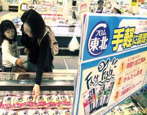スーパー大手は簡単に調理できる魚商品の販売を強化する(東京都品川区のイオン品川シーサイド店)