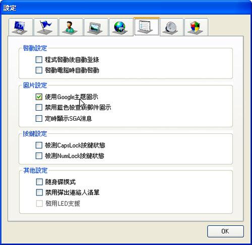 googlealert-13 (by 異塵行者)