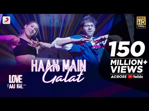 HAAN MAIN GALAT LYRICS - LOVE AAJKAL